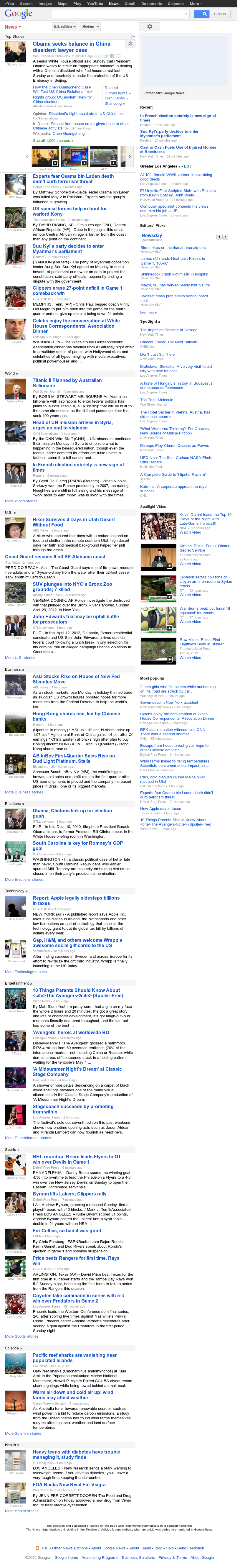 Google News at Monday April 30, 2012, 6:07 a.m. UTC