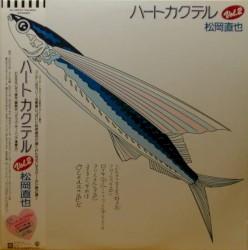 Naoya Matsuoka - Ani no zippo