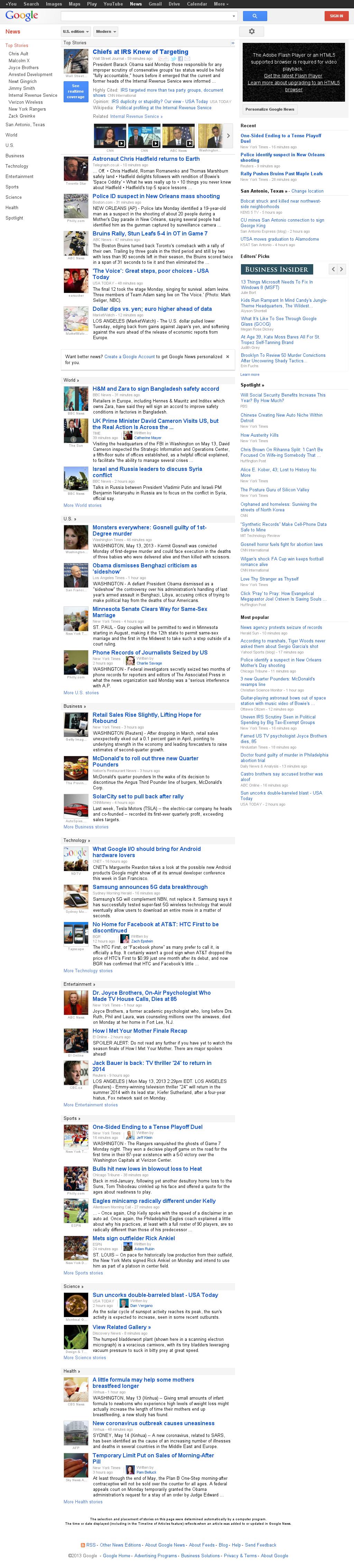 Google News at Tuesday May 14, 2013, 4:08 a.m. UTC