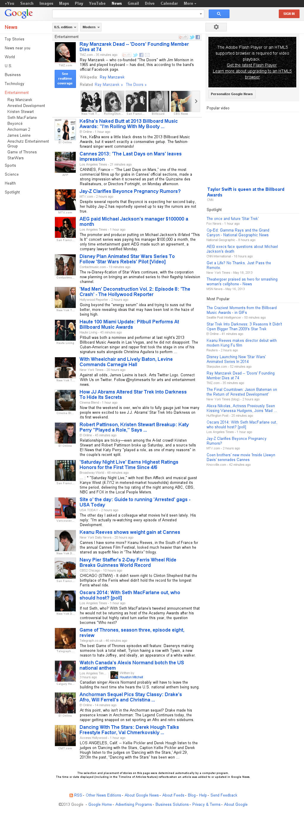 Google News: Entertainment at Monday May 20, 2013, 10:08 p.m. UTC